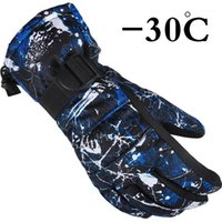 Лыжи зимние жарующие перчатки лыжные перчатки водонепроницаемые ветрозащитные перчатки для катания на лыжах велосипедные спортивные спорты мужчины женщины1