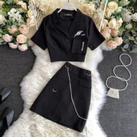 Guilantu лето черный два частя набор сексуальный клуб наряды на день рождения для женщин печати буквы уличные юбка и урожайные 2-х частей набор Peice1
