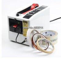موزعات التعبئة الشريط 220 فولت التلقائي موزع M-1000 لاصقة آلة الحز حزام القطع 1