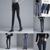 yvs más tamaño dama elegante perla casual jeans jeans pantalones femeninos moda l hembra jeans denim pantalones estiramientos flacos