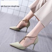 2020 Spring Single Shoes Woman High Heels Women Pumps Pointed toe Girls Side Hollow out Shoe Front Zipper Green Beige Black