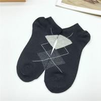 Moda de verão homens meias confortáveis homens meias de alta qualidade algodão misturado tubo meias underwear um tamanho