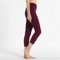 Высокая талия йога брюки толчок спортивных женщин фитнес бегущий леггинсы энергия растягивающие тренажерный зал девушка формирование дна