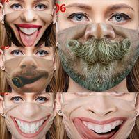 G43 صالون الوجه قناع الوجه قناع PDT ضوء لعلاج الجلد آلة العلاج ل LED الجلد قناع قناع الجلد