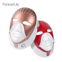 Foreverly Leaturemable 7 Цветов Светодиодная маска для ухода за кожей Светодиодная маска для лица с шеей Египет Стиль Фотон Терапия Лица Красота