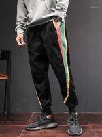 Yozihis Moda de color Bloque de Color Patch Pitter Pantalones Hombre Casual Algodón Otoño Invierno Sweetpants Negro Pantalón Pantalon1