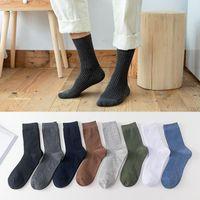 US-Lager, neue 2020 Erwachsene Baumwollsocken Knöchelsocken Sportmädchen Frauen Mode Sneaker Strümpfe Multi Colors FY7307