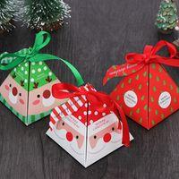 Caja de regalo de Navidad Cajas de regalo de papel DIY Regalos de Navidad regalos de fiesta Favores de decoración Embalaje de galletas de chocolate Wrap IIA795