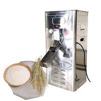 Professionnel Petit Mini automatique combiné Paddy Rice Mill machine / riz fraiseuse