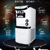 아이스크림 만들기 기계 독립적으로 사전 냉각 시스템 믹서 탱크 3 맛 / 상업용 메이커 소프트 42L / h1