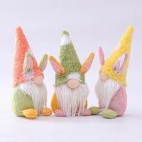 Pâques Pâques Débouchons de poupée naine sans visage Gnome Bearbe blanche Barbie blanche Peluche de lapin Ornements de table Décoration Kid cadeau Accessoires de maison