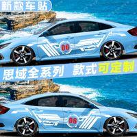 Stickers de la voiture Trend Personnalité Stickers Net Red Hatchback Voiture de course Sports Sports Personnalisation de la Guirlande de Guirlande pour Honda dixième génération Civic