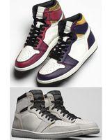 더 나은 품질 SB x 1 LA 시카고 법원 보라색 가벼운 뼈 농구 신발 닦아 컬러 남성 여성 1S 스니커즈