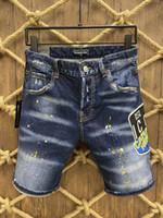 DSQ Kot Erkekler Jeans Erkek Lüks Tasarımcıjeans Sıska Yırtık Serin Guy Nedensel Delik Denim Moda Marka Fit Kot Erkekler Yıkanmış Pantolon 10167