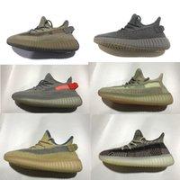 유아 뉴스 Kanye 3M Cinder Linen Reflective Lundmark 키즈 러닝 신발 지구 뒷문 테일 게이트 Zyon 서쪽 소년 소녀 유아용 소켓