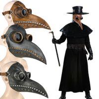 面白い中世のスチームパンクペストドクターバードマスクラテックスパンクコスプレマスクビーク大人ハロウィーンイベントコスプレ小道具