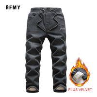 GFMY Brand 2019 Leisure winter Black Plus velvet Boys Jeans 3year -10year Keep warm Straight type Children's Pants 1006