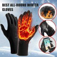 Зимний открытый теплый сенсорный экран с полным пальцем Перчатки M / L / XL Ожидание Теплый сенсорный экран Перчатки Зима и лыжная езда S8 * 1