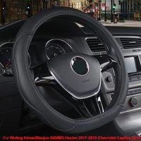Wuling Almaz Baojun 530 MG Hector 2017 2018 2019 Chevrolet Captiva 2019 için DIY Araç Direksiyon Kapak D Tipi PU Deri