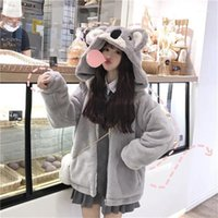 Japanese Soft Girl Cute Cotton Coat Ear Student Fluffy Lamb ...