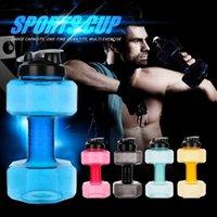 الدمبل دائم مريحة 2.6 لتر زجاجة مياه كبيرة الرياضة المجانية تشغيل صحية غلاية الصالة الرياضية المعدات الصحية