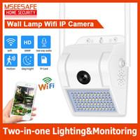 كاميرات HD 1080P الجدار مصباح wifi كاميرا لاسلكية IP V380 زاوية المزدوج ضوء كشف الحركة اتجاهين الصوت في الهواء الطلق 160 درجة