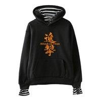 타이탄 스트라이프 패치 워크 가짜 두 조각 후드 하라주쿠 스웨터 캐주얼 느슨한 후드 재킷 착실히 보내다 일본 애니메이션 공격