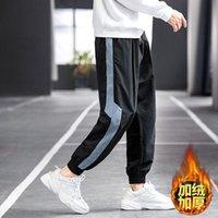 Prowow Men's Autumn Winter Trend Plush Warm Comfortable Pants Youth Fashion Corset Casual Sports Loose Pants