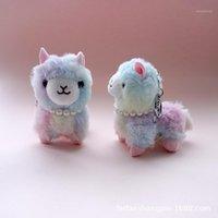 Alpaca colorido chaveiros Cavalo de lama Chaveiro Chaveiro Macio Boneca de Pelúcia Animal De Brinquedo Bag Brinquedos Pingente Brinquedos Para Crianças1