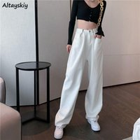 Jeans Women All-match High Waist Chic Comfortable Korean Style Simple Students Streetwear Leisure Loose Full-length Straight New