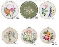 꽃 식물 패턴 천 컬러 스레드 도구 홈 장식 핫 홈 예술 DIY 스탬프 자수 스타터 키트