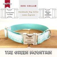 MutTCO Coller Coller Collier Collier Collier de style frais Collier gravé Nom de l'animal The Green Mountain Print Chien Collier 5 tailles UDC015 LJ201202
