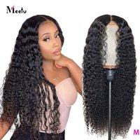 Meetu Body Wig Parte Médio Loose Máquina Completa Profunda Máquina Completa Made Peruca Nenhum Lace Perucas Humano Cabelo Perucas para Mulheres Negras