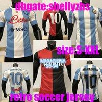 플레이어 버전 Napoli 네 번째 1986 아르헨티나 Maradona 축구 유니폼 레트로 버전 뉴셀 오래 된 소년 2020 마라 도나 # 10 품질 축구 셔츠