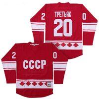 Moive Ussr 1980 Rus CCCP Vladislav Tretiak Tpetbrk Hokey Jersey 20 Koleji Ev Dikişli Renk Kırmızı Nefes Takım Sıcak Kalite
