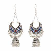 الأفغاني الهند قفص العصافير Jhumka أقراط بوهو بيان التقليدية حلق مصر باكستان القبلية مجوهرات النساء ريترو