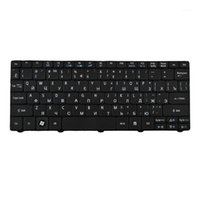 Tastiere per la sostituzione del laptop Tastiera di layout russo per Aspire One D555 D255E D257 AOD257 D260 D270 AOD260 AO521 532 Alta qualità1