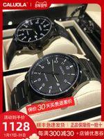 Часы Caluola Mens Автоматические механические часы Прекрасные Мужские Стальные Ремешки Часы Лучшие десять известных бренда Аутентичные повседневные водонепроницаемые