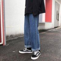 남성용 청바지 2021 Streetwear 블루 스트레이트 다리 Jean Homme S-XL 플러스 사이즈 캐주얼 느슨한 바지 데님 바지 빈티지 하라주쿠 Mens Jeans1