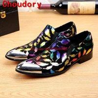Sapatos de vestido de Choudory Design Gold Toe Homens mistos Cores Deslizamento no Mens Velvet Mocassins Party Genuine Leather Men1