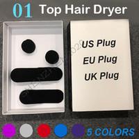 Nouvelle génération 01 Non Ventilateur Sèche-cheveux Outils Salon professionnel Séchoir thermique rapide ventilateur à vitesse sec Sèche-cheveux sshipping gratuit