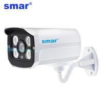 HD H.265 H.264 IR-Bullet 720P 1080p IP-Kamera Home Videoüberwachungs-Überwachungskamera Onvif Nachtsicht P2P Onvif Xmeye LJ201208