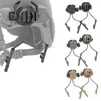 Тактические шлемы шлем рельс-адаптер быстро 19-21 мм направляющий держатель гарнитуры регулируемая подвеска