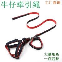 منتجات الحيوانات الأليفة الجر الشريط الصدر الدنيم المشي حبل صغيرة ومتوسطة سلسلة الكلب