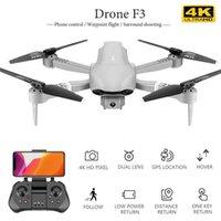 Drone F3 avec GPS 4K 5G WIFI Vidéo Vidéo Vidéo FPV Quadrotor 25 minutes Distance RC 500m Drone HD à double angle à angle à angle RC drone1