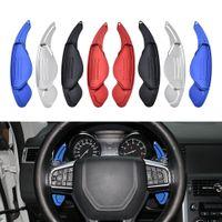 Volant de la voiture Paddle Paddle Paddle Extension pour la gamme Terrain Rover Evoque Discovery Sport / Jaguar XF