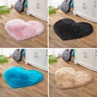 Liebe Herz geformte Teppiche Große Wohnzimmer Imitation Wolle Plüsch Pure Farbe Teppich Mode Sofa Kissen 21XB3 J2