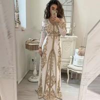2021 우아한 아이보리 모로코 KAFTAN 이슬람 이브닝 드레스 긴팔 아플리케 황금 레이스 이슬람 사우디 아라비아 두바이 공식 파티 가운