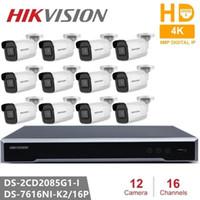 كاميرا هيكفيجن هيكفيجن مراقبة أطقم CCTV كاميرا 8MP IP مع Darkfighter H.265 الأمن