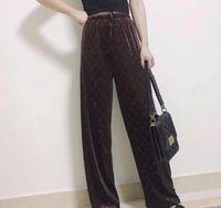 2020 Design di fascia alta New Women Wear Wear Pantaloni europei e americani di lusso di lusso Pantaloni ad ampio gamba casual pantaloni a vita alta super confortevoli